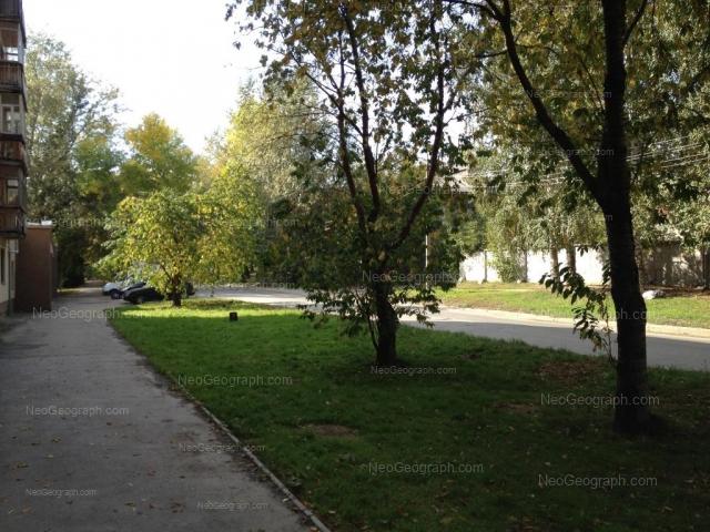 Address(es) on photo: Akademicheskaya street, 3, Yekaterinburg