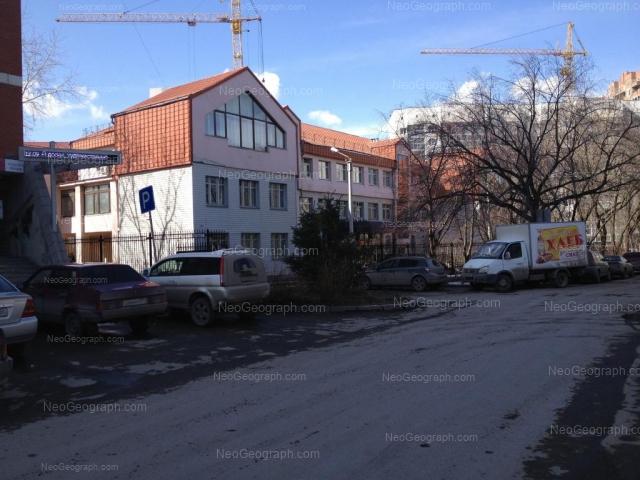 Адрес(а) на фотографии: Северный переулок, 7, Екатеринбург
