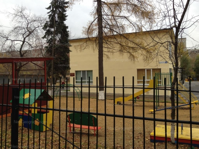 Адрес(а) на фотографии: улица Мичурина, 130, Екатеринбург