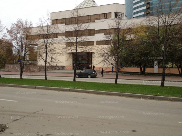 Адрес(а) на фотографии: улица Бориса Ельцина, 1, Екатеринбург