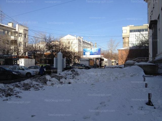 Адрес(а) на фотографии: улица Белинского, 6А, 8/10, 11, Екатеринбург