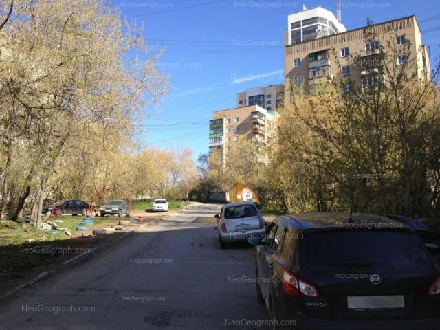 Адрес(а) на фотографии: Гурзуфская улица, 22, 24, 26, 28, Екатеринбург