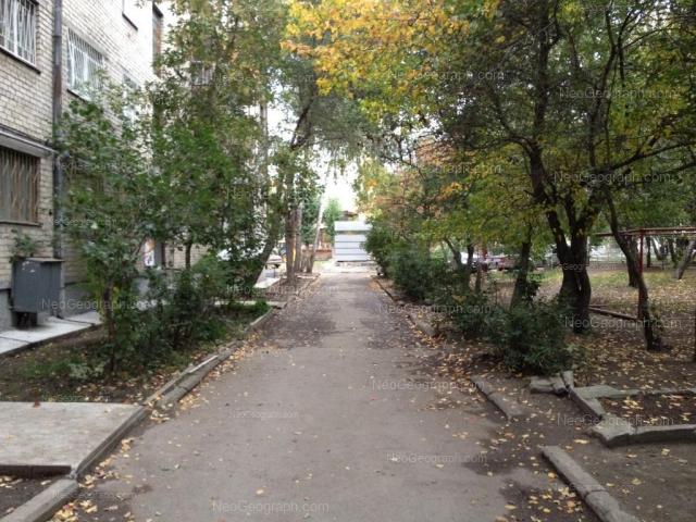 Адрес(а) на фотографии: Шарташская улица, 13, 18, Екатеринбург