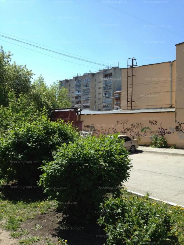 Address(es) on photo: Mashinostroiteley street, 65, 67А, Yekaterinburg