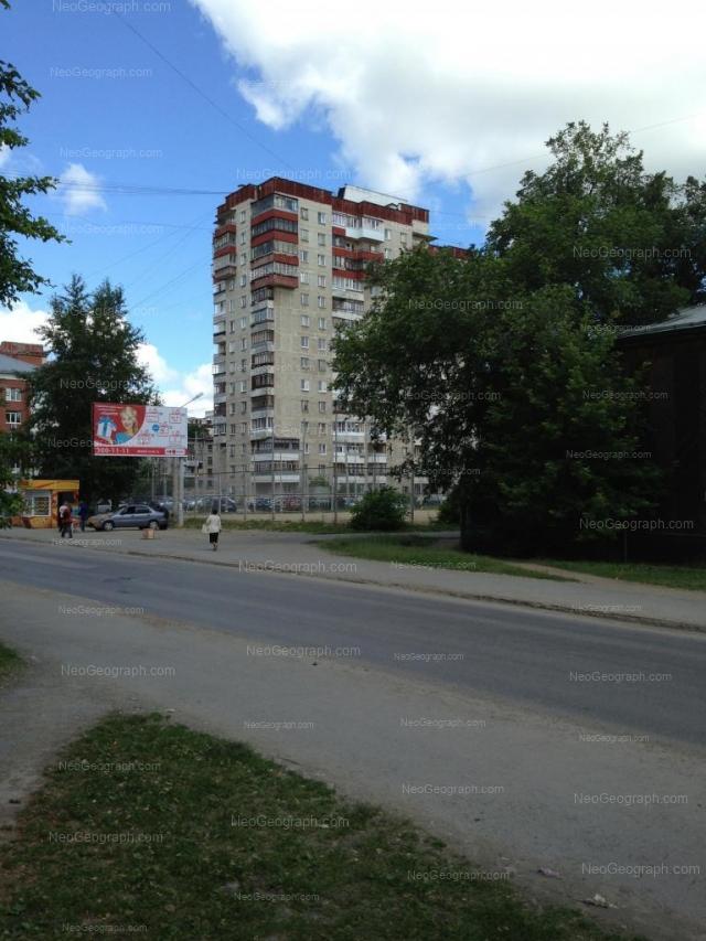 Адрес(а) на фотографии: улица Уральских Рабочих, 42, Екатеринбург