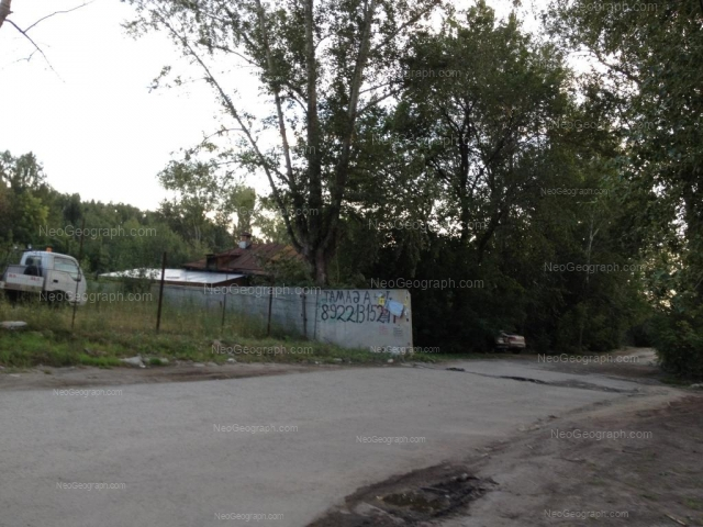 Фрагмент городского пространства Екатеринбурга, рядом с остановкой Южная