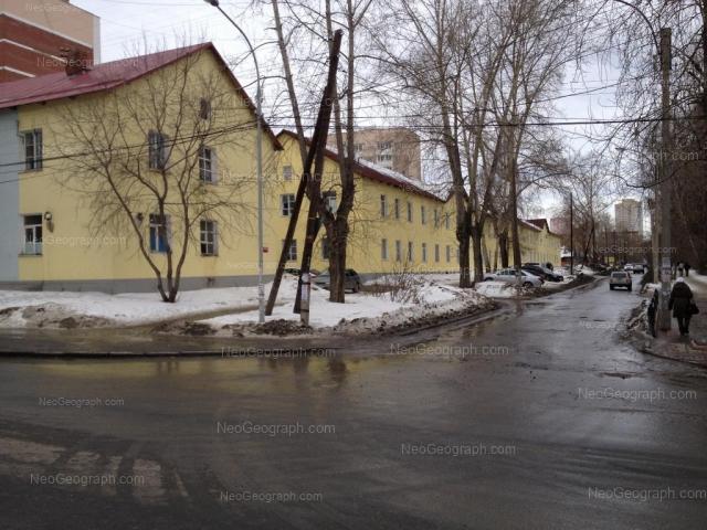 Адрес(а) на фотографии: Расточная улица, 27, Екатеринбург