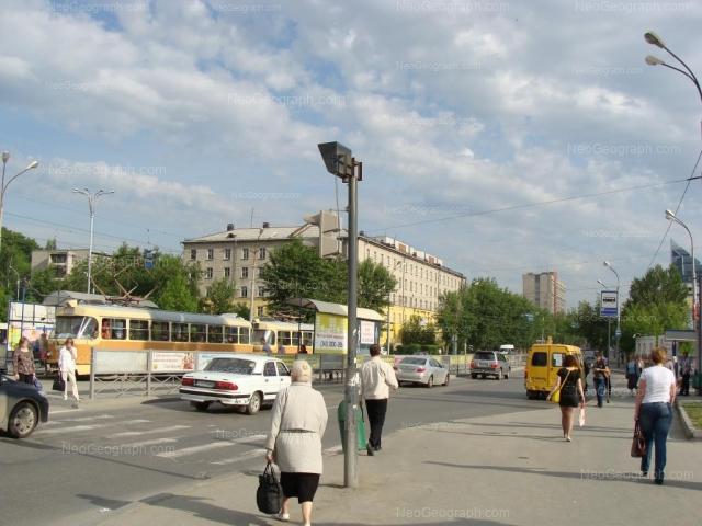 Адрес(а) на фотографии: улица 8 Марта, 82, 82б, Екатеринбург