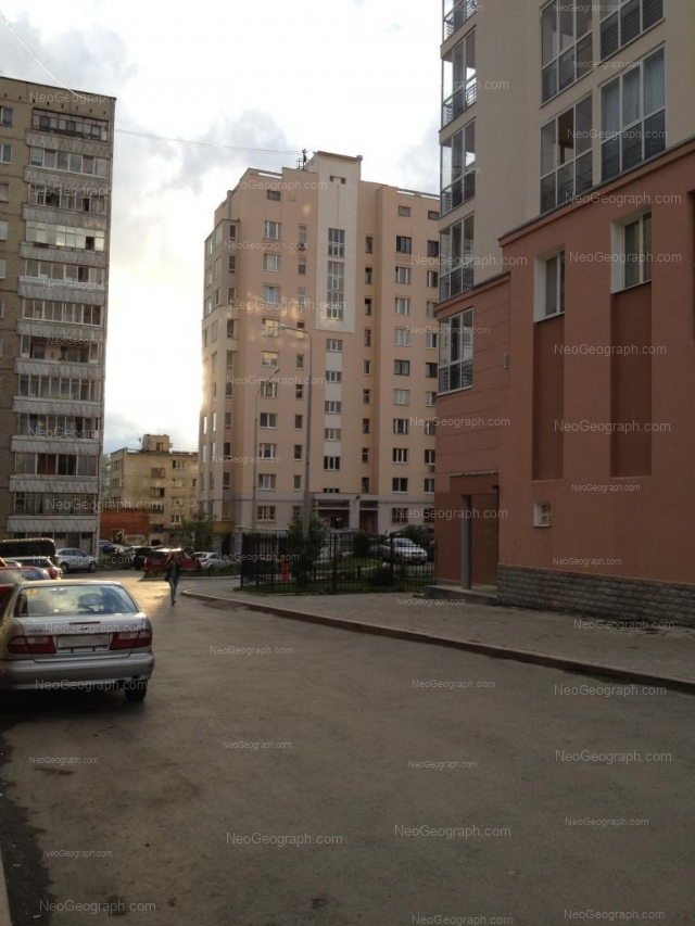Адрес(а) на фотографии: Педагогическая улица, 8, Екатеринбург