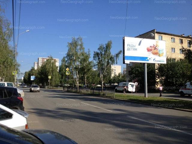 Адрес(а) на фотографии: улица Академика Бардина, 2/2, 6/2, Екатеринбург