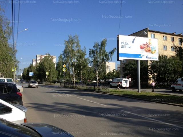 Address(es) on photo: Akademika Bardina street, 2/2, 6/2, Yekaterinburg