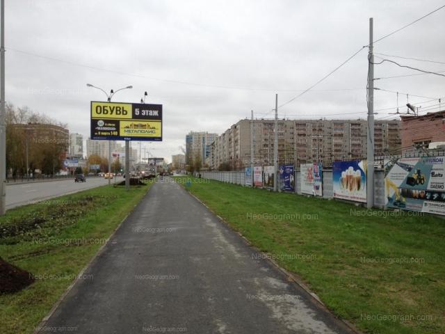 Адрес(а) на фотографии: Машинная улица, 29Б, 38, Екатеринбург