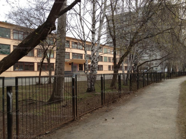 Адрес(а) на фотографии: Ясная улица, 14, 16, Екатеринбург