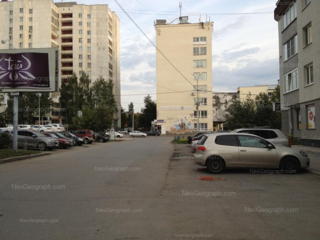 Address(es) on photo: Kuibisheva street, 48, 48 кА, 48/7, Yekaterinburg