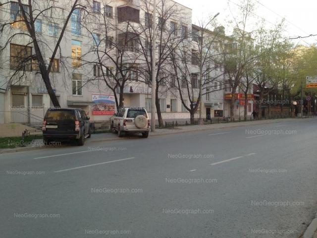 Адрес(а) на фотографии: улица Белинского, 6А, 8/10, Екатеринбург