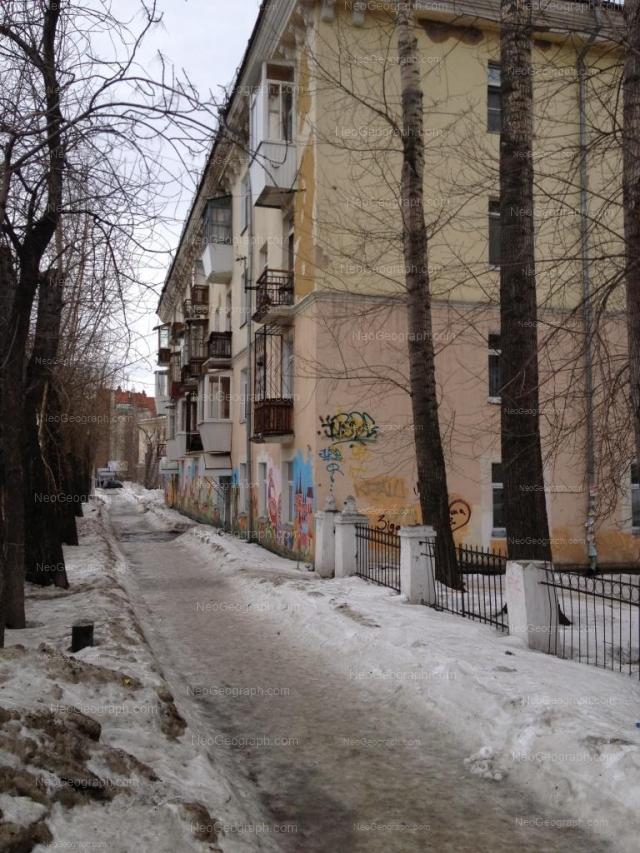 Адрес(а) на фотографии: Техническая улица, 79, Екатеринбург