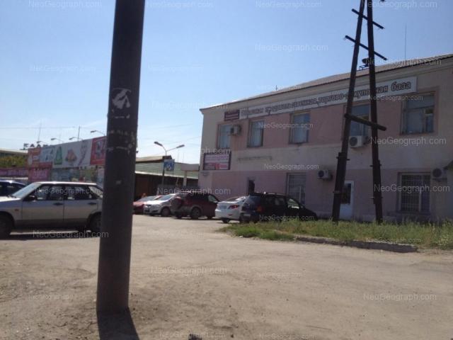 Адрес(а) на фотографии: Комсомольская улица, 72а, Екатеринбург
