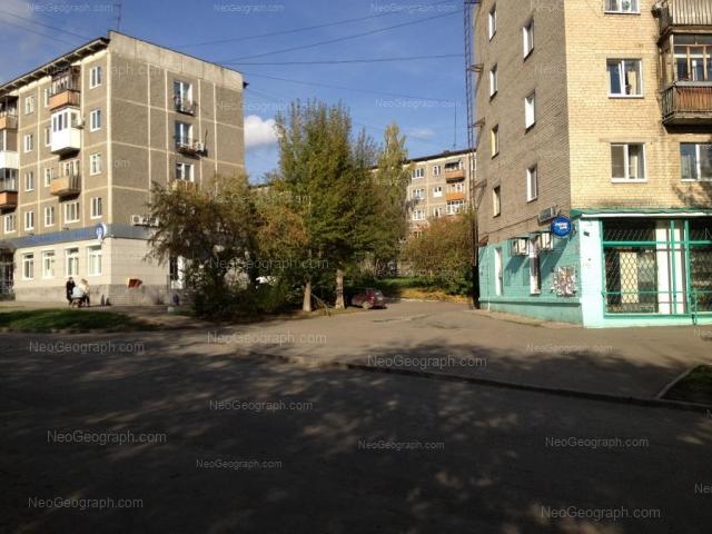 Адрес(а) на фотографии: улица Бородина, 4, 6, 6А, Екатеринбург