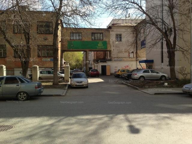 Адрес(а) на фотографии: проспект Ленина, 52/1А, 52Б, 52Г, Екатеринбург