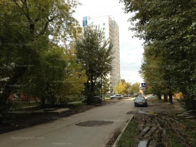 Address(es) on photo: Maykopskaya street, 25, Yekaterinburg