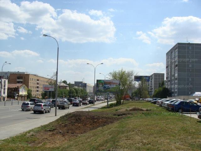 Address(es) on photo: Mashinnaya street, 3, 7, 10, Yekaterinburg
