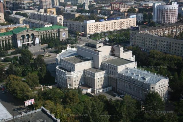 Address(es) on photo: Lenina avenue, 46А, 48, 51, 53, 69/1, Yekaterinburg