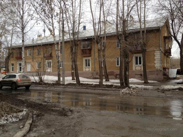Address(es) on photo: Entusiastov street, 24, Yekaterinburg