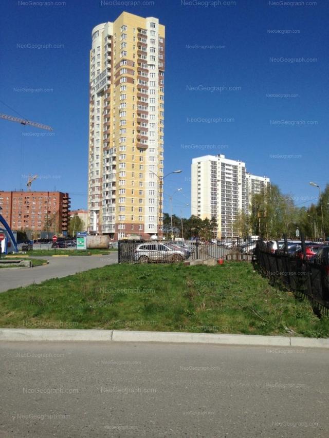 Адрес(а) на фотографии: Билимбаевская улица, 35, 37, 39, 41, Екатеринбург
