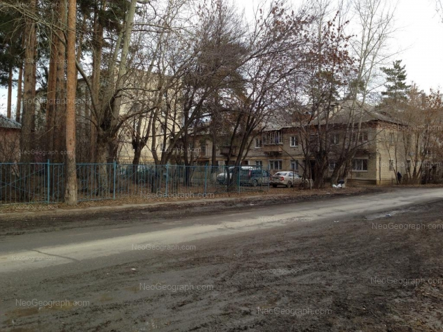 Address(es) on photo: Beloyarskaya street, 11А, Yekaterinburg