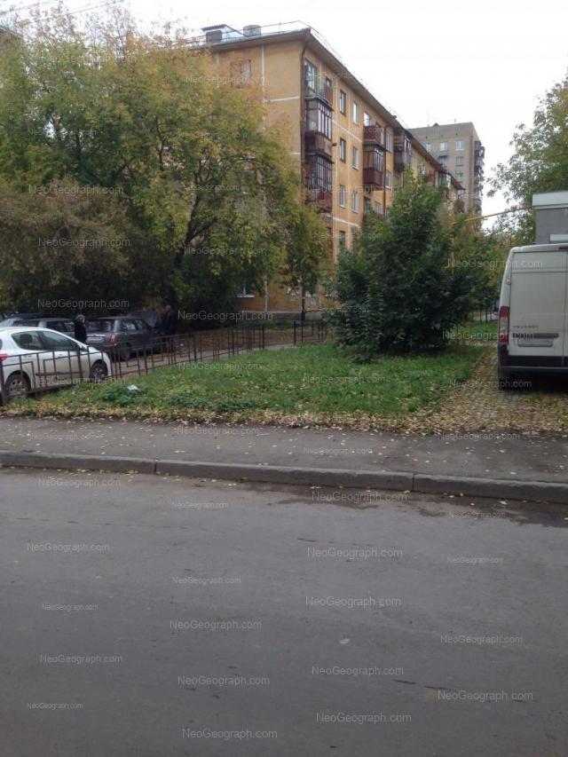 Адрес(а) на фотографии: Восточная улица, 78, Екатеринбург