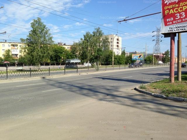Адрес(а) на фотографии: проспект Космонавтов, 31, 33, 41, Екатеринбург