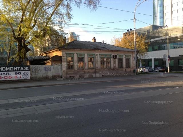 Адрес(а) на фотографии: улица Максима Горького, 67, Екатеринбург