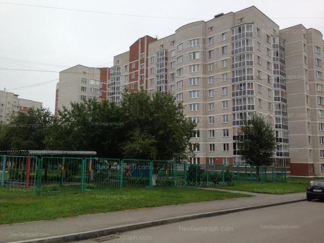 Адрес(а) на фотографии: Парниковая улица, 12, Екатеринбург