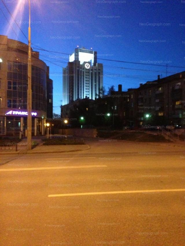 Адрес(а) на фотографии: улица Николая Никонова, 6, Екатеринбург