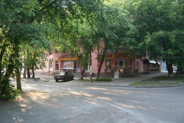 Адрес(а) на фотографии: Ботаническая улица, 23, Екатеринбург