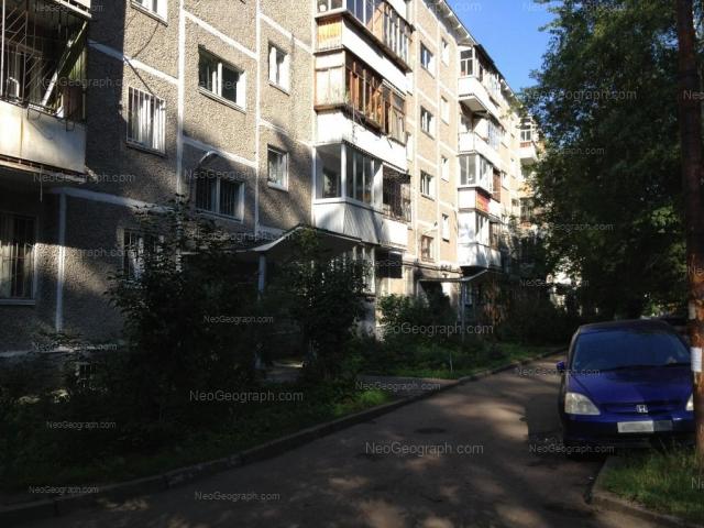 Адрес(а) на фотографии: улица Академика Бардина, 10, Екатеринбург