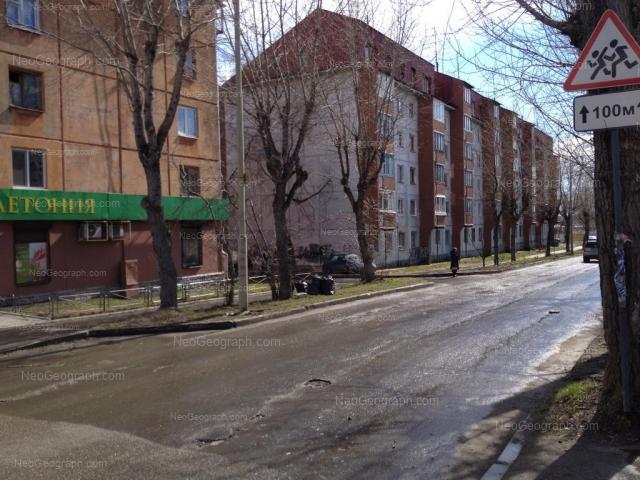 Адрес(а) на фотографии: Техническая улица, 55, Екатеринбург