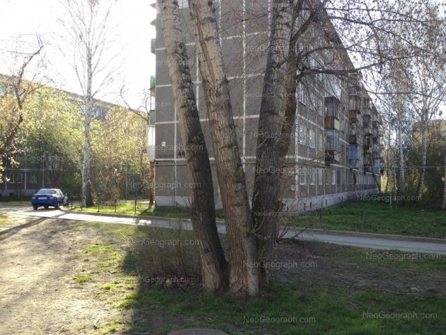 Адрес(а) на фотографии: Посадская улица, 44/2, 44/3, Екатеринбург