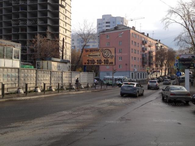 Address(es) on photo: Yumasheva street, 4, Yekaterinburg