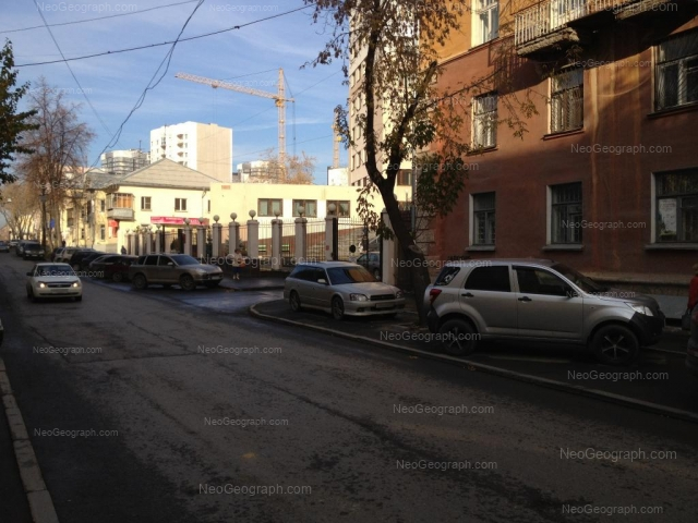 Address(es) on photo: Khomiyakova street, 2, 4, 6, Yekaterinburg