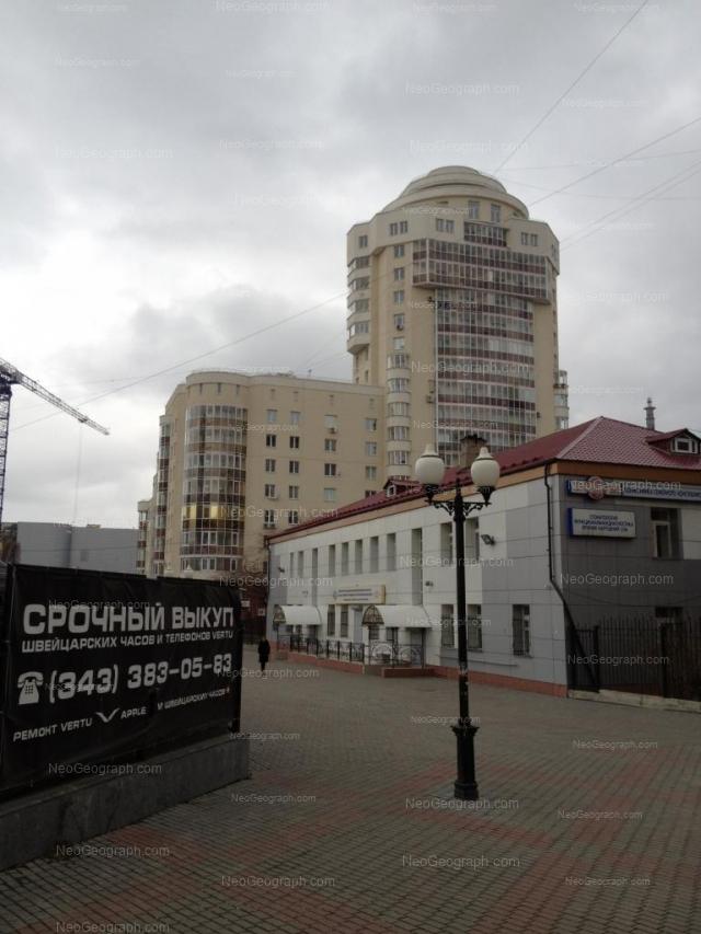 Адрес(а) на фотографии: улица Хохрякова, 73, Екатеринбург