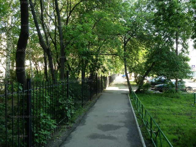 Address(es) on photo: Vilonova street, 4, Yekaterinburg