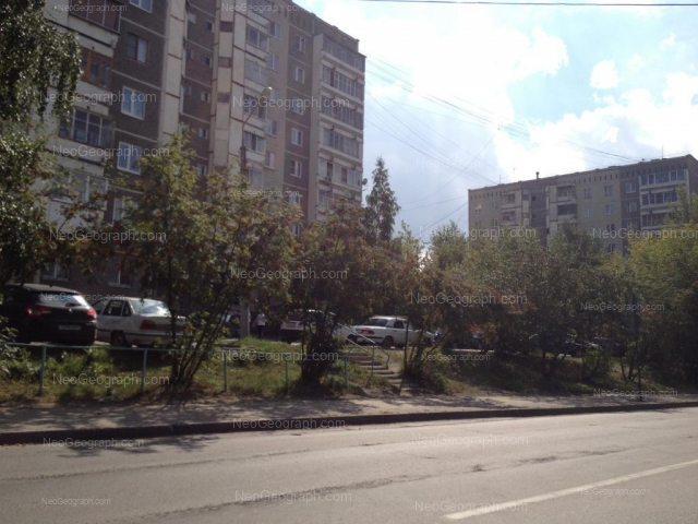 Address(es) on photo: Baikalskaya street, 23, 36, Yekaterinburg