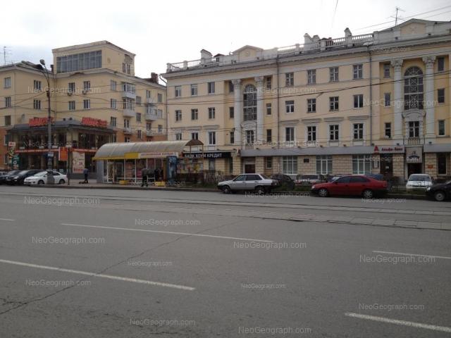 Адрес(а) на фотографии: проспект Ленина, 60, 62/1, 62/2, Екатеринбург