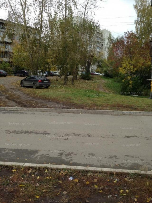 Адрес(а) на фотографии: Заводская улица, 43 к4, 45А, Екатеринбург