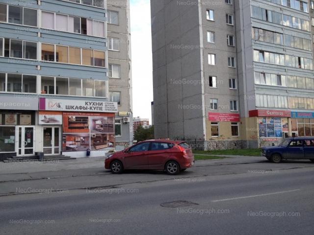 Address(es) on photo: Opalihinskaya street, 16, 18, Yekaterinburg