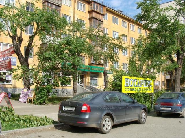 Адрес(а) на фотографии: Восточная улица, 166, Екатеринбург