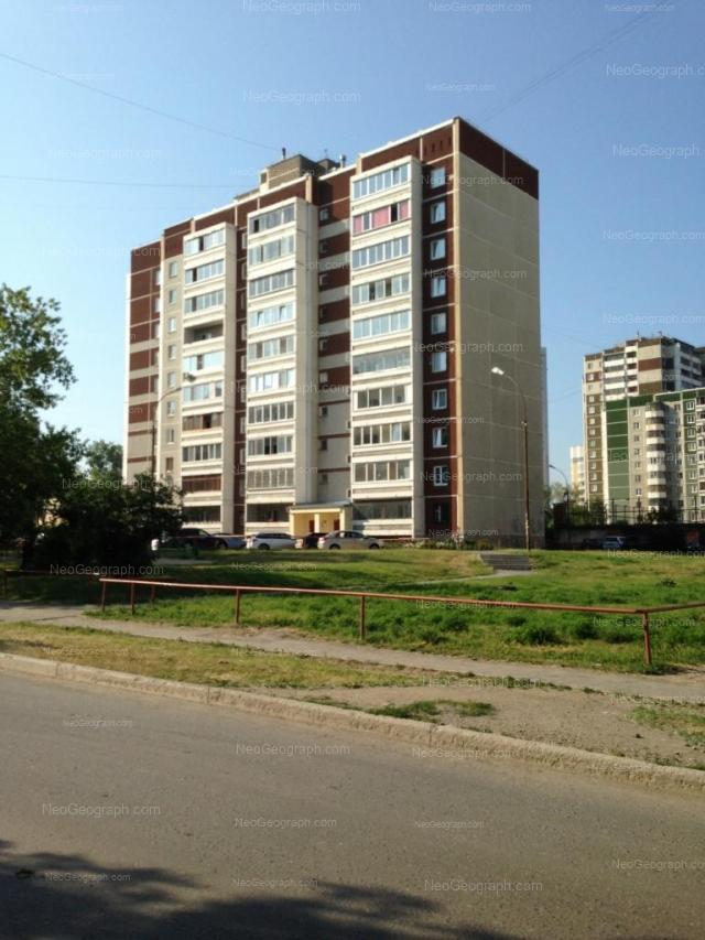 Адрес(а) на фотографии: улица Уральских Рабочих, 19, Екатеринбург