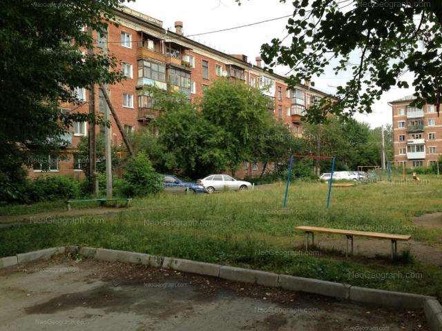 Address(es) on photo: Industrii street, 94в, 96а, Yekaterinburg