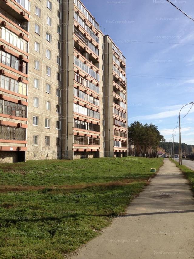 Address(es) on photo: Roschinskaya street, 48, Yekaterinburg